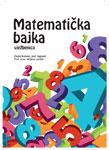 CD-mat-2
